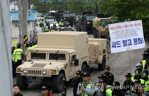 Largest party in parliament pledges to seek hearing on THAAD deployment - 1