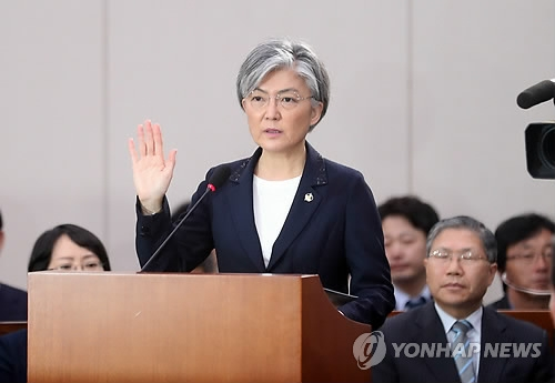 (3rd LD) FM designate calls for S. Korea's active and leading role on N.K. issue - 1