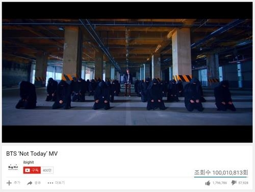 "This captured image shows a scene from the music video of ""Not Today"" by BTS. (Yonhap)"