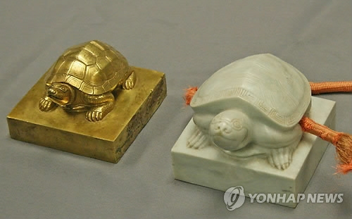This photo shows the Royal Seal of Queen Munjeong (L) and the Royal Seal of King Hyeonjong. (Yonhap)
