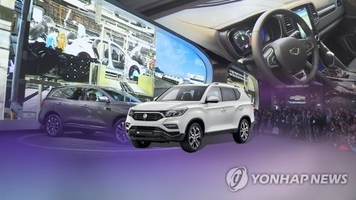 S. Korea's auto market share plunges in China, U.S., EU amid fierce competition: sources - 1