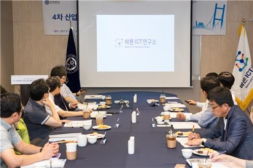 Experts gather at Seoul-based Yonsei University to discuss how global society should cope with potential side-effects of the development of information communication technologies on June 27, 2017. (Yonhap)