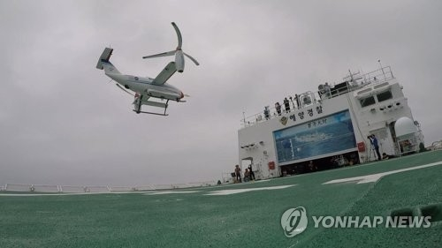 (Photo courtesy of the Korea Aerospace Research Institute) (Yonhap)