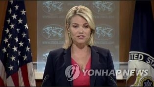 This image captured from the State Department's website shows spokeswoman Heather Nauert. (Yonhap)