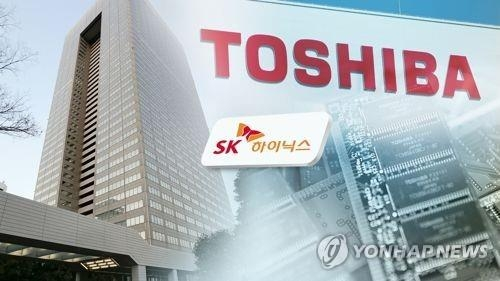 SK hynix silent on Toshiba's contact with U.S., Taiwan rivals - 1