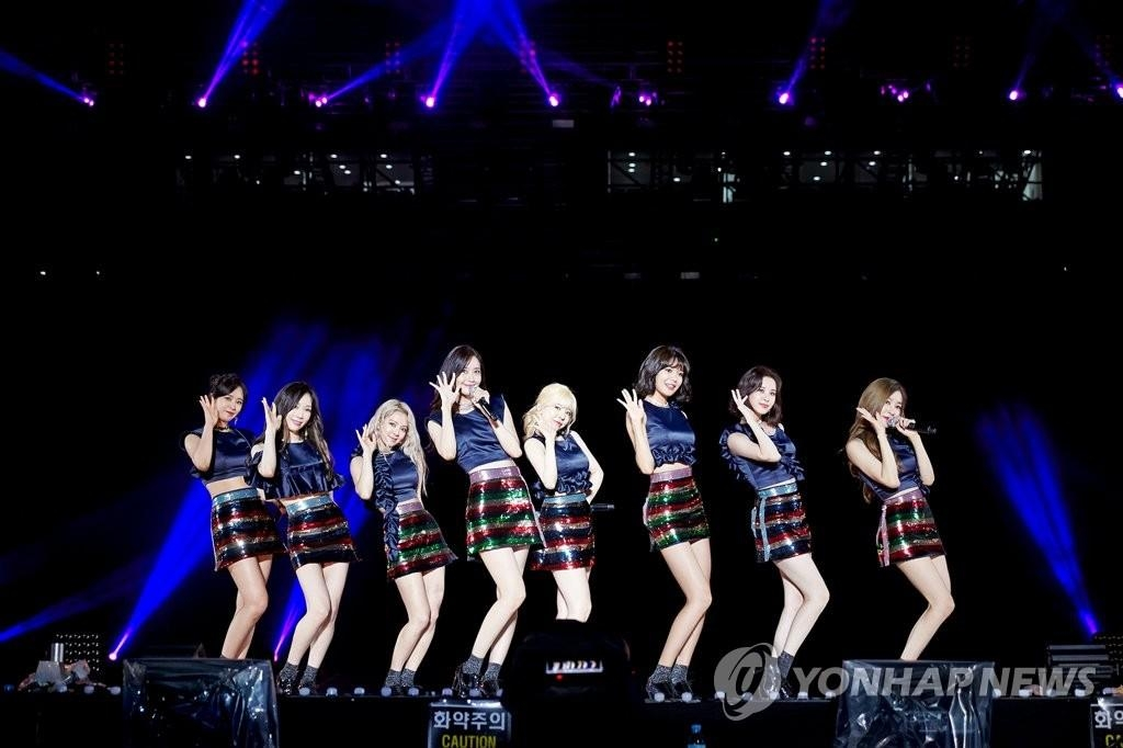This undated photo provided by S.M. Entertainment is of Girls' Generation. (Yonhap)