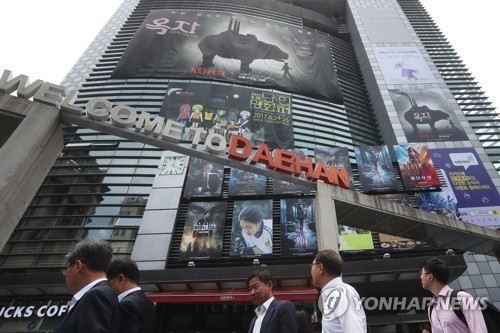 "A large poster of South Korean director Bong Joon-ho's ""Okja"" is hung on the facade of Daehan Theater in Seoul, where its preview was under way on June 12, 2017. (Yonhap)"