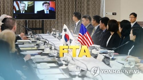 (LEAD) U.S. plans to withdraw from free trade agreement with S. Korea: report - 1