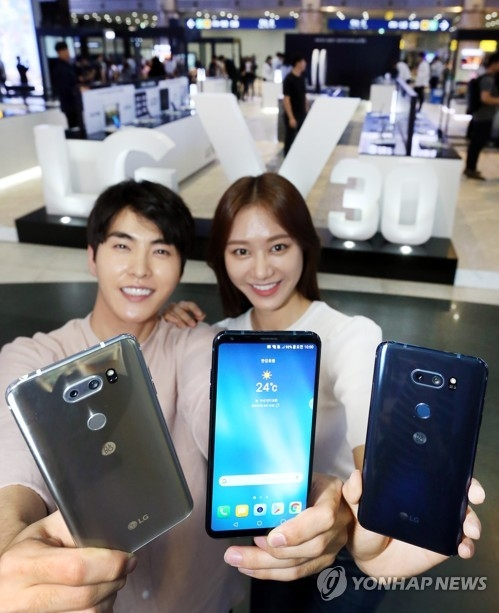LG Electronics starts sales of V30 smartphone this week - 1