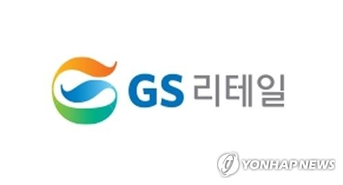 GS Retail to establish logistics affiliate - 1