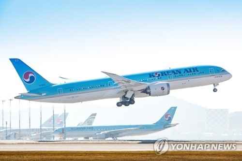 Korean Air Lines Q3 net dips on currency losses, THAAD row - 1