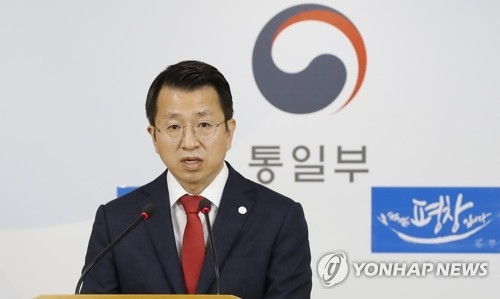 Unification Ministry spokesman Baik Tae-hyun speaks at a press briefing in this file photo. (Yonhap)