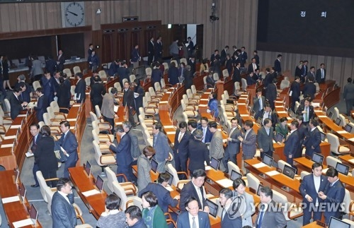 National Assembly to vote on next year's budget - 1