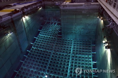 Nuclear spent fuel from the Kori-1 reactor in the southeastern port city of Busan is stored in a water pool in this photo taken on Oct. 20, 2017. (Yonhap)