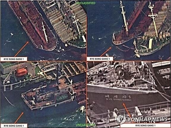 This composite photo of oil transfer between China and North Korea is captured from the website of the U.S. Department of the Treasury. (Yonhap)