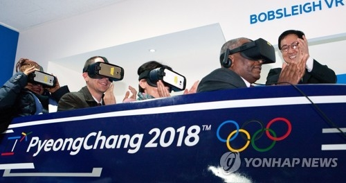 Visitors enjoy a demonstration of a virtual-reality simulator at a ICT center in PyeongChang in this file photo taken on Dec. 7, 2017. (Yonhap)