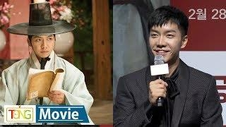 Actor Lee Seung-gi talks about 'The Princess and the Matchmaker' - 2