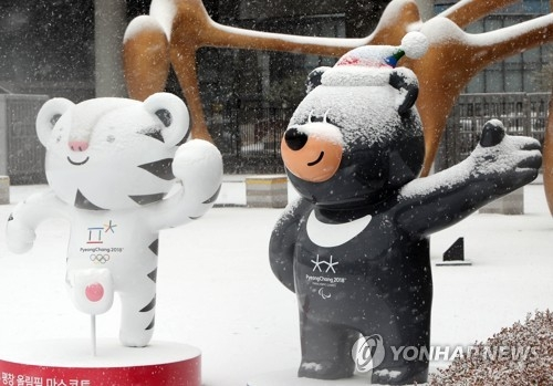 This file photo taken on Nov. 23, 2017, shows Soohorang (L), the mascot for the 2018 PyeongChang Winter Olympics, and Bandabi, the mascot for the 2018 PyeongChang Winter Paralympics, covered in snow in Sejong. (Yonhap)