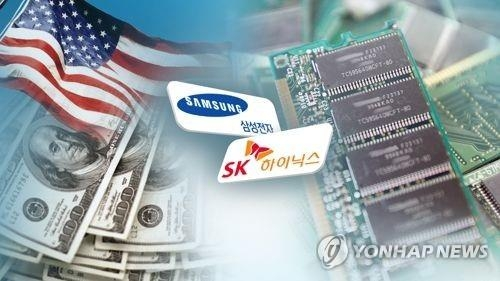 U.S. protectionist measures to have limited impact on S. Korean chip industry0