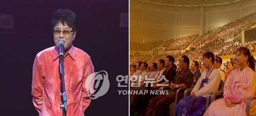 The combined photo, provided by South Korea's broadcaster SBS on Aug. 23, 2005, shows South Korean pop singer Cho Yong-pil (L) holding a performance in Pyongyang. (Yonhap)