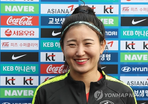 South Korea women's national football team captain Cho So-hyun speaks to reporters at the National Football Center in Paju, north of Seoul, on March 27, 2018. (Yonhap)