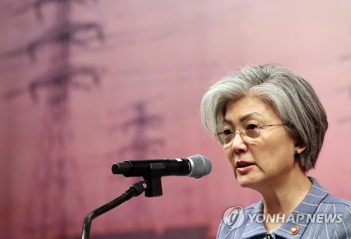 N.K.'s participation in regional energy cooperation would ease tensions: minister - 1