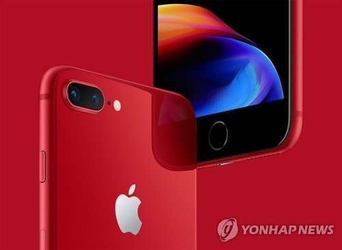 Apple to release red iPhone 8 this week - 1