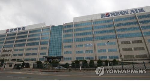 Korean Air's main office in southwestern Seoul (Yonhap)