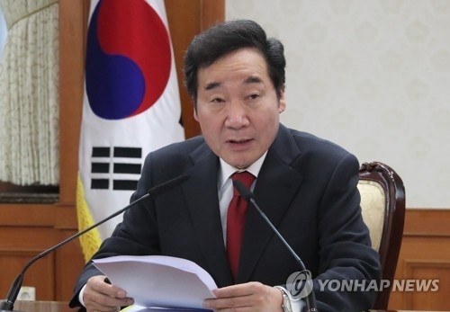 Prime Minister Lee Nak-yon speaks during a weekly policy coordination meeting on May 17, 2018. (Yonhap)