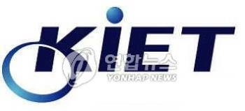 The Korea Institute for Industrial Economics and Trade's logo (Yonhap)