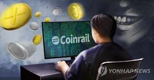 Cryptocurrency exchange Coinrail hacked - 1