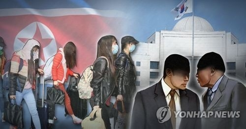Prosecutors begin probe into N. Korean restaurant workers' defection