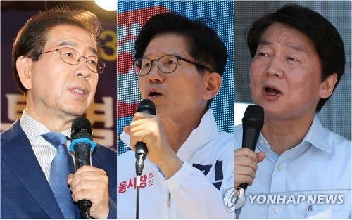 This compilation image shows three candidates for the Seoul mayorship. From left are Seoul Mayor Park Won-soon, Kim Moon-soo of the main opposition Liberty Korea Party and Ahn Cheol-soo of the minor opposition Bareunmirae Party. (Yonhap)