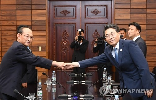 (4th LD) Koreas agree to conduct joint study on cross-border road connection