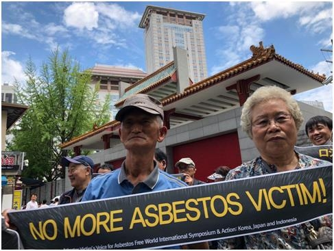 This photo provided by the Citizen's Center for Environment and Health shows South Korean anti-asbestos activists rallying in front of the Chinese Embassy in Seoul on July 3, 2018. (Yonhap)