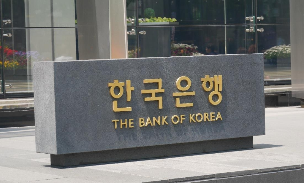 S. Korean households' surplus funds fall in Q1 - 1