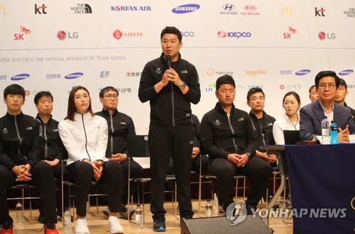 South Korean shooter Jin Jong-oh speaks during a media event for the 2018 Asian Games at the National Training Center in Jincheon, North Chungcheong Province, on July 10, 2018. (Yonhap)