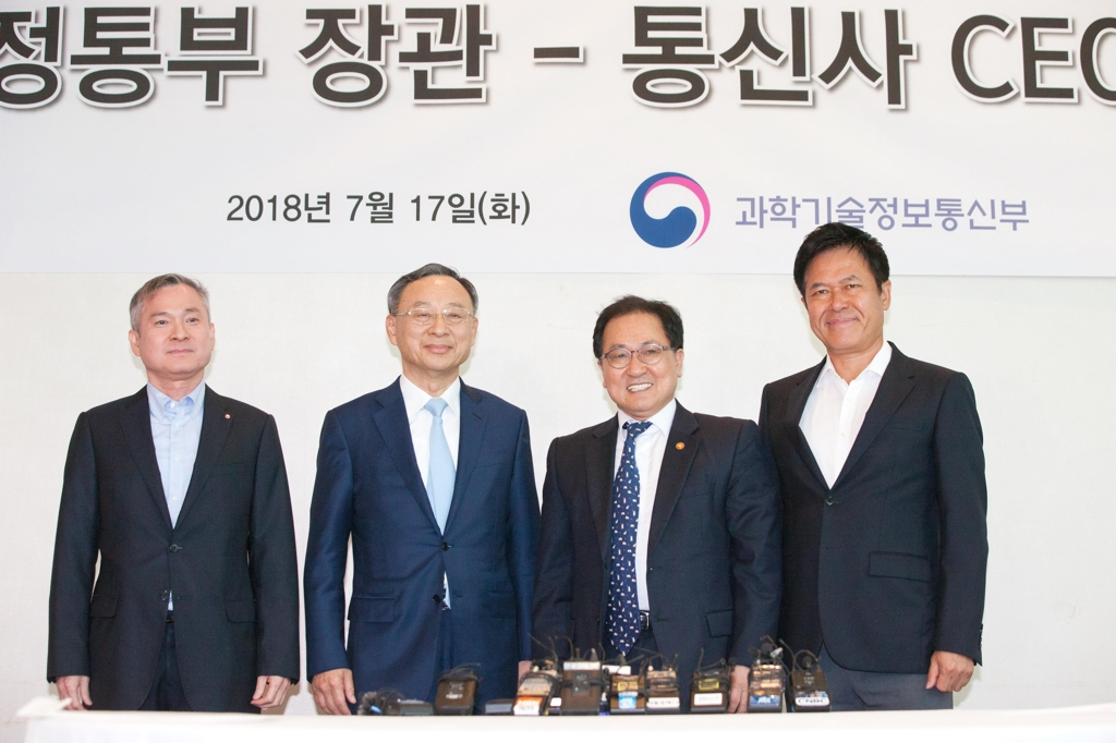 This photo provided by the Ministry of Science and ICT shows Ha Hyun-Hoi, head of LG Uplus; KT Chairman Hwang Chang-gyu; ICT Minister Yoo Young-min,; and Park Jung-ho, the head of SK Telecom (from L to R), during a meeting on July 17, 2018. (Yonhap)