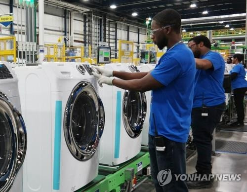 Samsung washers being made in the United States (Yonhap)