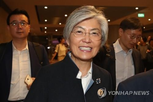 South Korean Foreign Minister Kang Kyung-wha arrives in Singapore on July 31, 2018. (Yonhap)