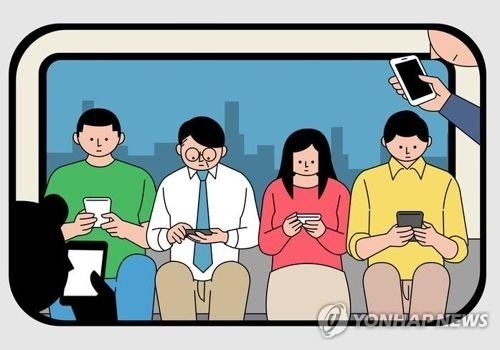 This computer generated image shows people using their mobile devices on the subway. (Yonhap)