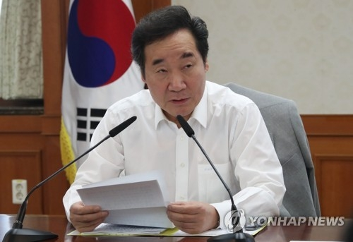 Prime Minister Lee Nak-yon presides over a meeting aimed at reviewing state affairs on Aug. 2, 2018. (Yonhap)