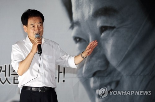 This photo, taken July 14, 2018, shows Rep. Chung Dong-young declaring his bid to join the leadership contest for the minor opposition Party for Democracy and Peace in Gwangju, 330 kilometers south of Seoul. (Yonhap)