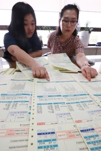 Korea Electric Power Corp. (KEPCO) employees classify electric bills for distribution at a KEPCO regional headquarters in Seoul on Aug. 6, 2018. Unprecedentedly high charges are expected as many households ran their air conditioners all day long amid a record heat wave in July. (Yonhap)