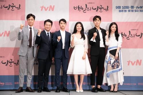 EXO's D.O. tries first period drama, 'Dear Husband of 100 Days'