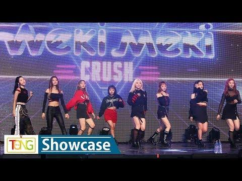 Weki Meki holds showcase event