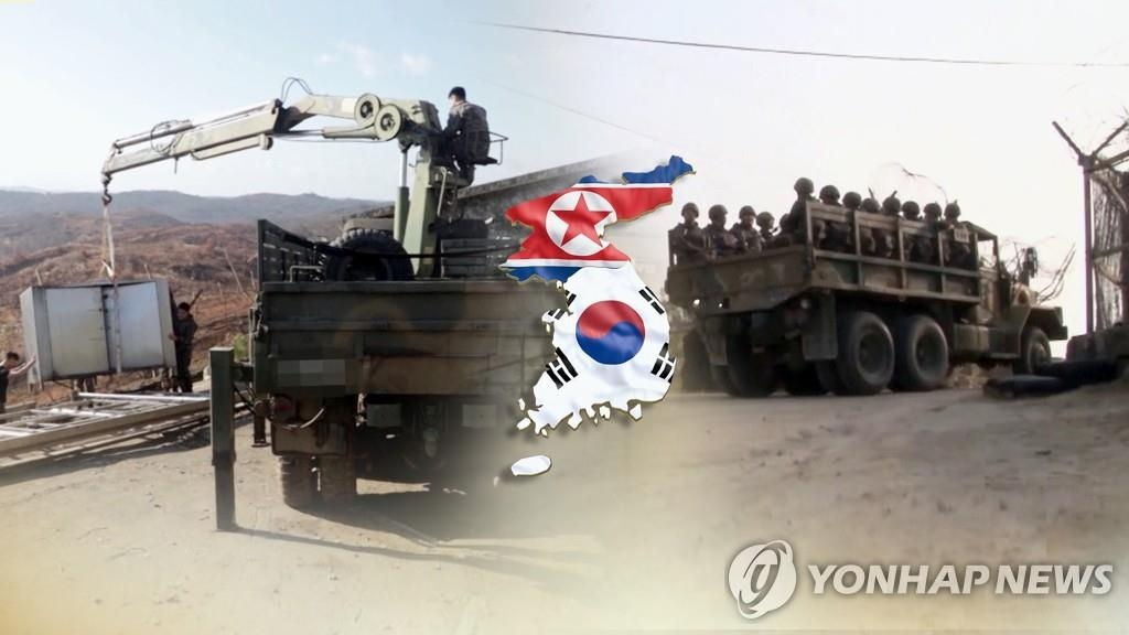 Work to destruct guard posts (GPs) along the inter-Korean border takes place in this photo provided by Yonhap News TV. (Yonhap)