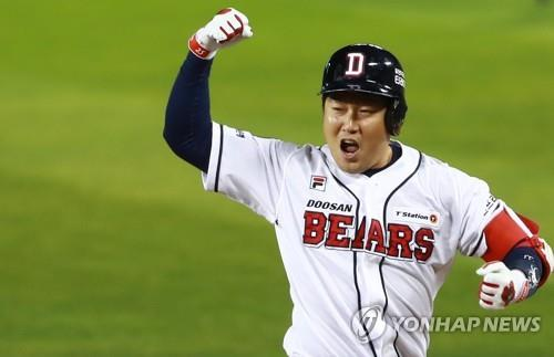 In this file photo from Nov. 12, 2018, Yang Eui-ji of the Doosan Bears celebrates his game-tying, two-run single off Merrill Kelly of the SK Wyverns in the bottom of the sixth inning of Game 6 of the Korean Series at Jamsil Stadium in Seoul. (Yonhap)