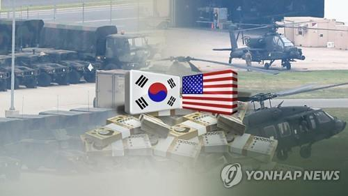 South Korea-U.S. talks on sharing defense costs are depicted in this image provided by Yonhap News TV. (Yonhap)