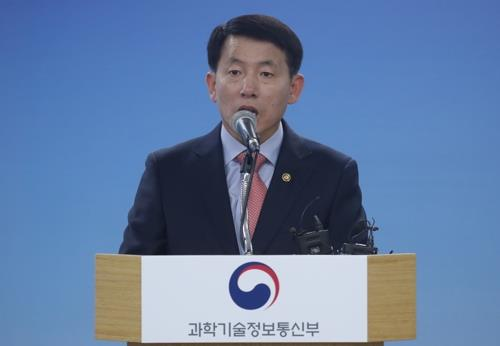 Lee Jin-kyu, the vice science minister, talks to reporters on Nov. 28, 2018, to brief them about the successful test of its locally developed rocket engine. (Yonhap)